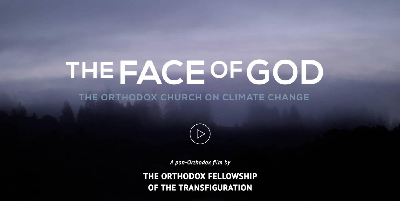 face of god screenshot