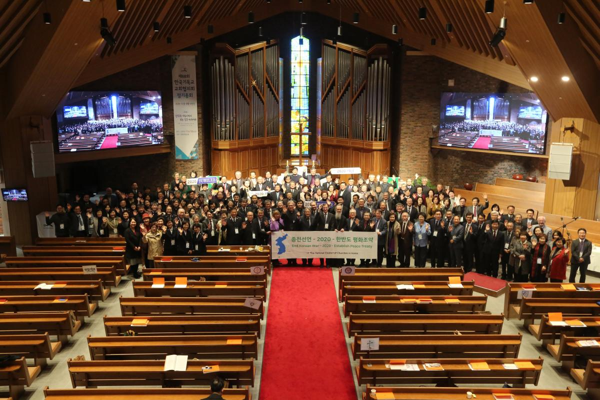 Participants of the 68th General Assembly of the National Council of Churches in Korea in Seoul. Photo: Son Seung-ho/NCCK/WCC