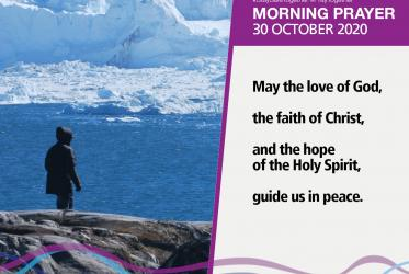 May the love of God,   the faith of Christ,    and the hope of the Holy Spirit,    guide us in peace.