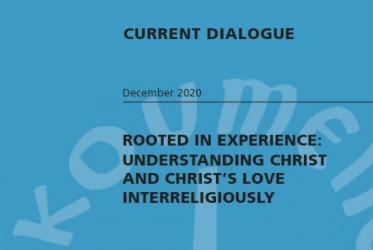 Cover of Current dialogue journal, December 2020