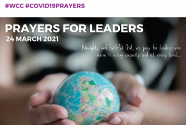 Prayers for Leaders