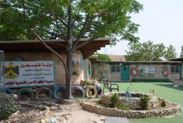 View of school built of tyres, in Khan al Ahmar