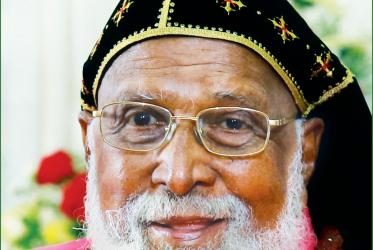 His Eminence the Most Rev. Dr Philipose Mar Chrysostom Mar Thoma Valiya Metropolitan (Metropolitan Emeritus) of the Malankara Mar Thoma Syrian Church