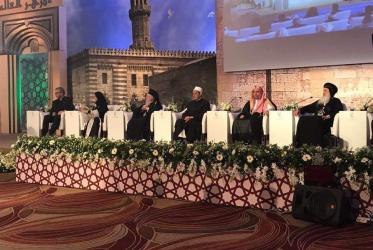 Christian relations with the Al-Azhar University in Cairo